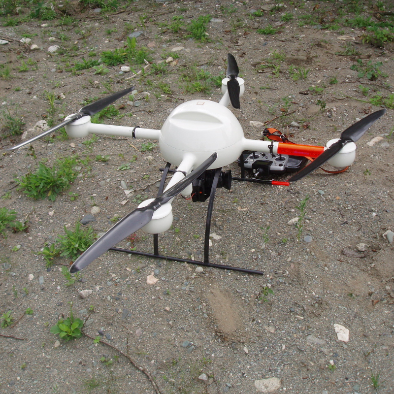 Seminar on UAV-based remote sensing in fluvial research
